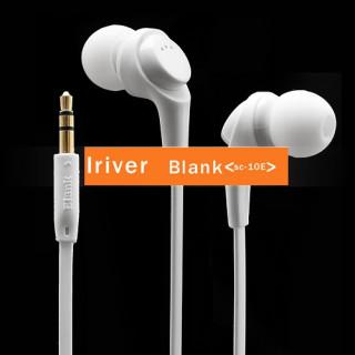 iriver Blank SC-10E White
