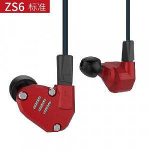 KZ ZS6 - red