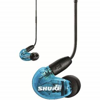 SHURE AONIC 215 Wired niebieskie